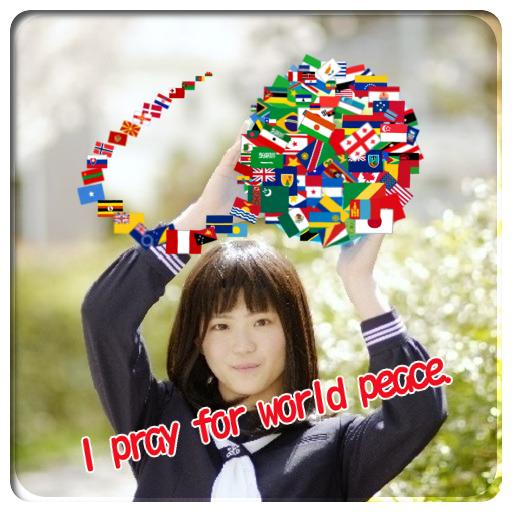 ★国旗ゲーム.png